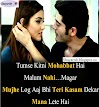 Mohabbat Shayari in Hindi | Mohabbat Shayari 2 line, Mohabbat Status, Mohabbat Quotes