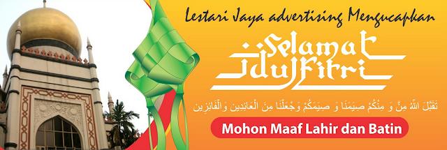 Contoh Spanduk, Banner ucapan Idul Fitri 2018 gambar Masjid
