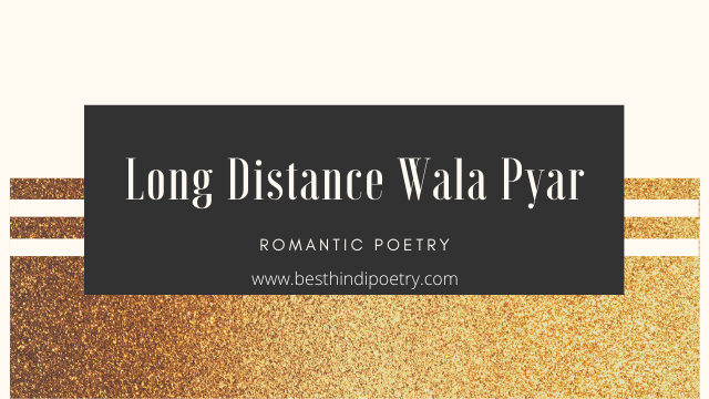 poetry in hindi