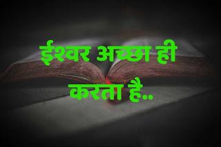Akbar and Birbal stories in Hindi