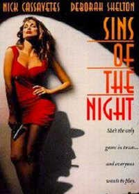 Sins of the Night 1993