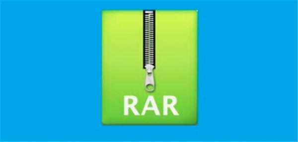 How to Open RAR Files for Mac