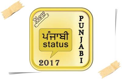 WhatsappStatus com: Punjabi Whatsapp Status