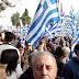 Ο Μακεδονομάχος που πουλάει 50 νησιά...!!!
