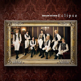 DREAMCATCHER ECLIPSE