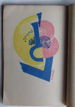 書窓 13号 恩地孝四郎 「花」の木版画販売買取ぎゃらりーおおのです。愛知県名古屋市にある木版画専門店
