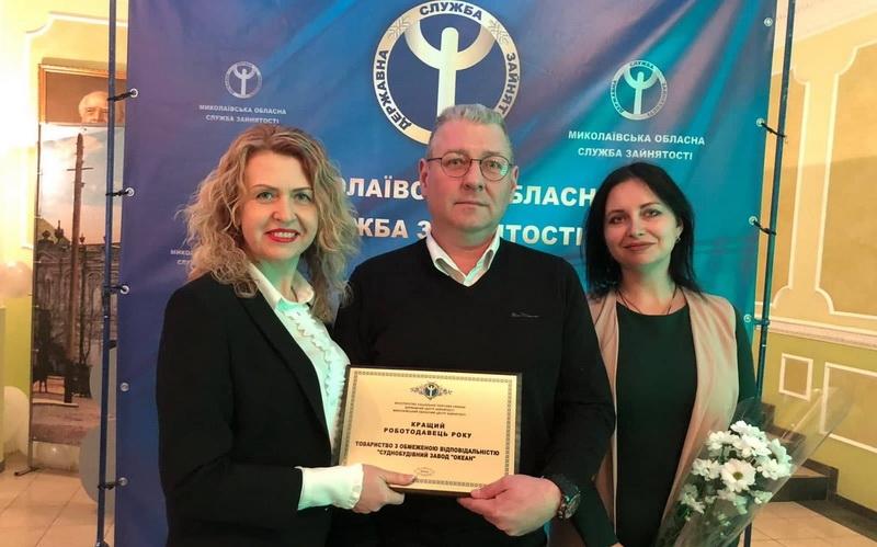 Миколаївський Океан найкращий роботодавець 2019 року