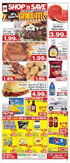 ⭐ Shop n Save Ad 5/23/19 or 5/25/19 ✅ Shop n Save Weekly Ad May 23 2019