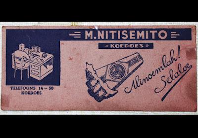 koleksi museum Kretek Omonganem