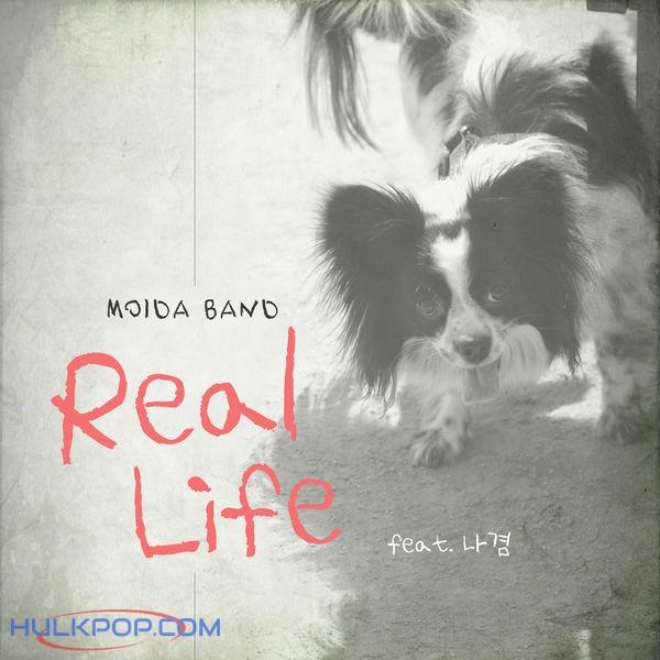 Moida Band – Real life (feat. Na kyum) – Single