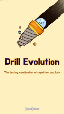 DRILL EVOLUTION (MOD, UNLIMITED MONEY) APK DOWNLOAD