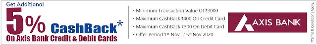 Dmart-Cashback-offer-AXIS-Bank