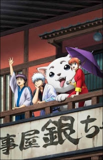 Gintama' Enchousen (2012) Episode 253-265 Sub Indo