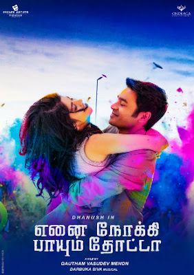 Enai Noki Paayum Thota 2019 South Hindi Dubbed Movie Download