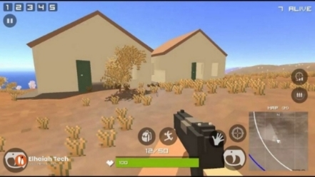 لعبة Fort Survival لإطلاق النار دون إتصال بالإنترنت