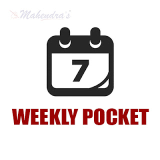 Weekly Pocket | July 31, 2017 - August 05, 2017