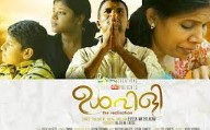Ulvili 2015 Malayalam Movie Watch Online