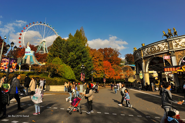 Công viên Everland Seoul
