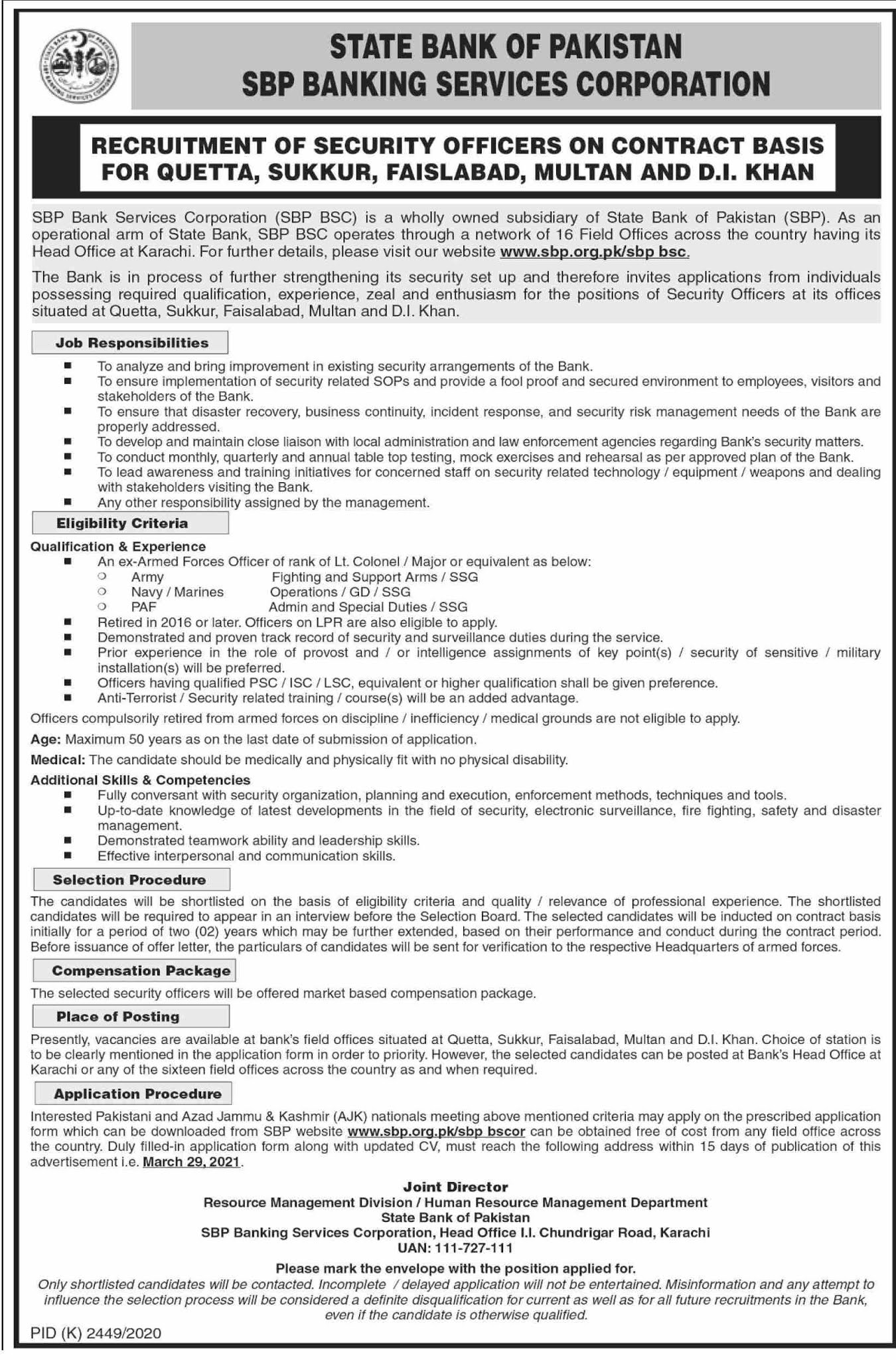 government,state bank of pakistan sbp,security officer,latest jobs,last date,requirements,application form,how to apply, jobs 2021,