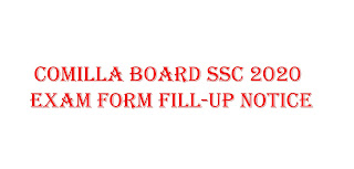 Comilla Board SSC 2020 Exam Form Fill up Notice