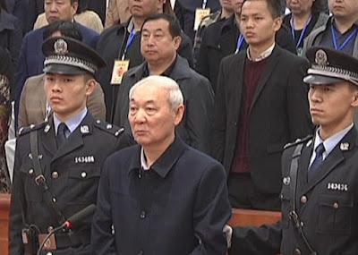 Zhang Zhongsheng