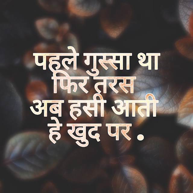 Two line Sad Shayari in Hindi | Heart touching 2 line Hindi Shayari