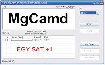 اليكم افضل برنامج جلب سيرفرات SERVERS-MGCAMD المجانية باستمرار