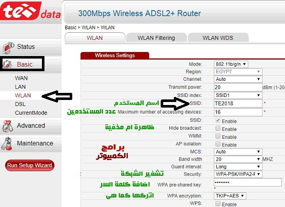 we router setting