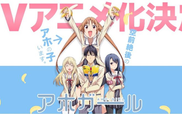 Aho Girl - Top Anime Like Konosuba (Kono Subarashii Sekai Ni Shukufuku Wo)