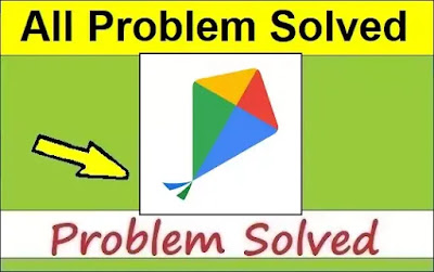 Fix Kormo Jobs All Problem Solve    And All Permission Allow