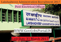 Lakshadweep Administration Recruitment 2017– Electrical Officer