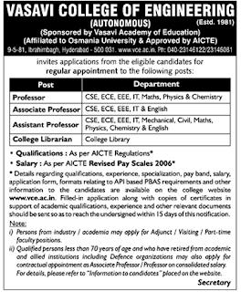 VCE Vasavi College of Engineering, Assistant Professor Jobs Recruitment 2019, Hyderabad