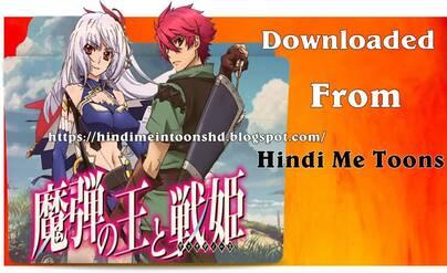 Madan no Ou to Vanadis Hindi Subbed Episodes Download 720p Hd