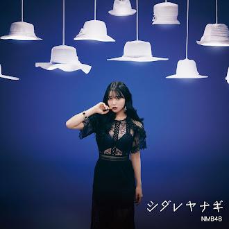 [Lirik+Terjemahan] NMB48 - Itsumo no Isu (Kursi Biasanya)