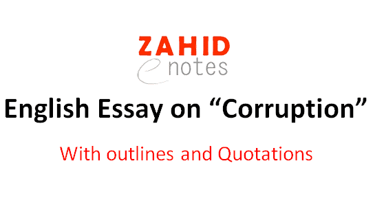 English essay on curruption for class 12 pakistan