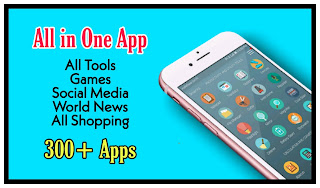 Social media, Games, Online Shopping, News, Tools all in one app