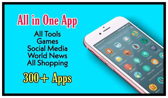 Social media, Games, Online Shopping, News, Tools all in one app  |  Smart Kit 360 App