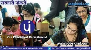 Zila Panchayat Bastar DMFT Assistant Vacancy 2021 – Apply Post @ bastar.gov.in