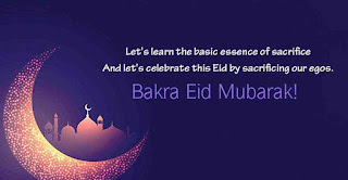 Happy Bakrid Images 2019