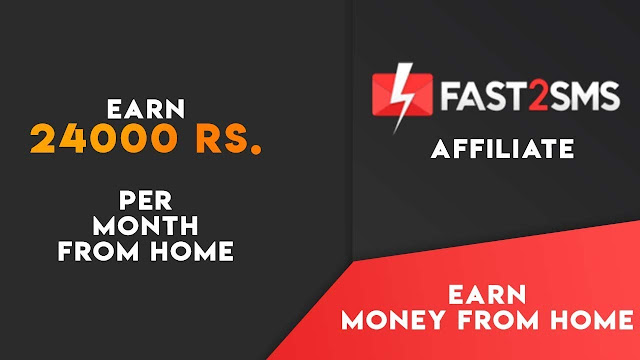 fast2sms Affiliates​ program, fast2sms affiliates,fast2sms affiliate,fast2sms,join fast2sms affiliate partners program,affiliate program,amazon affiliate program,lazada affiliate program,fast2sms affiliate marketing,mind solutions affilitate program,fast2sms affiliated lunched,join sidtalk affiliates partner program,fast2sms pe affiliate account kaise banaye,sidtalk fast2sms affiliates lunched,sidtalk fast2sms,bulk sms affiliate,sidtalk affiliate