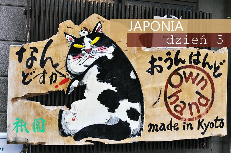 wycieczka do Japonii Kioto