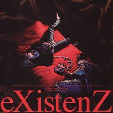 EXistenZ - Filmed In Canada Ep 66 Filmed In Canada, A