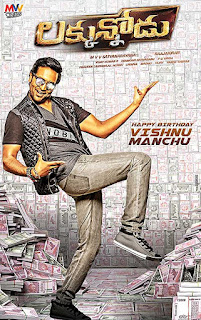 Poster Luck Unnodu (2017) Full Movie Download Hindi Dubbed 300MB