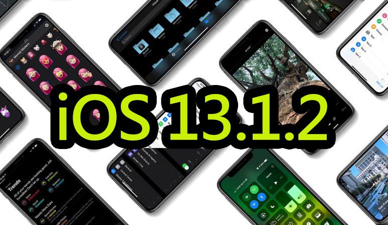 apple-releases-ios-13-1-2