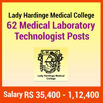 Lady Hardinge Medical College Recruitment 2020 - 62 Medical Laboratory Technologist Posts