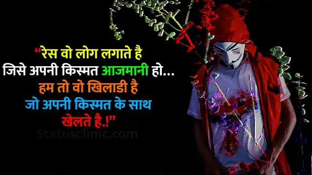 Whatsapp status image, status image, WhatsApp status images