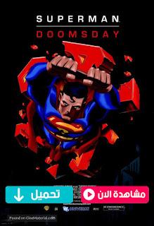 مشاهدة وتحميل فيلم سوبرمان Superman Doomsday 2007 مترجم عربي