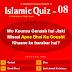 Islamic Quiz 8