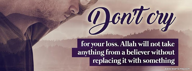 never-lose-hope-Allah-with-me
