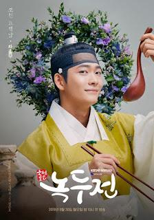 ชายอลมู (Cha Yul-mu) @ The Tale of Nokdu